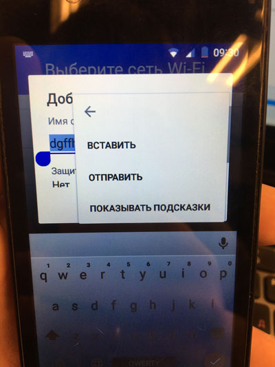 Как обойти аккаунт Google на Micromax Q402 Bolt Pace (FRP)