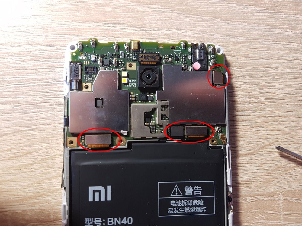 Разборка Xiaomi Redmi 4 Pro