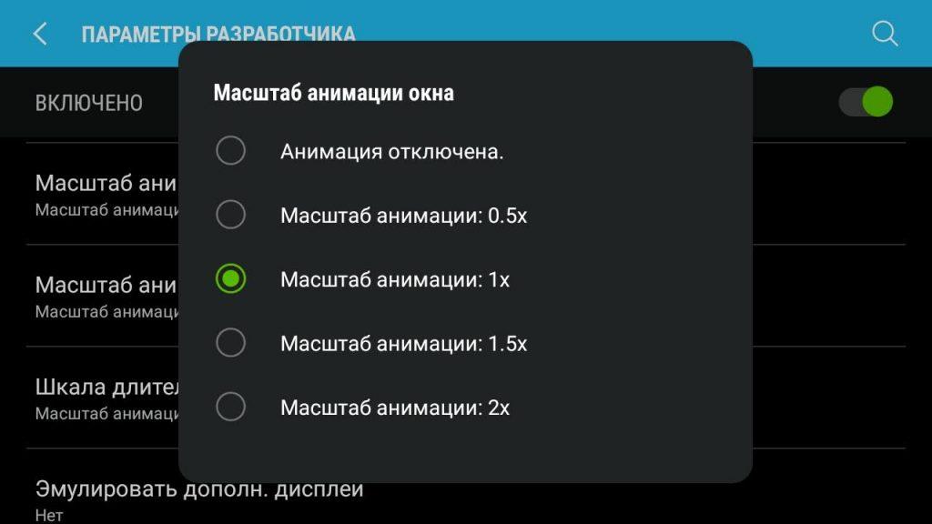 Как ускорить работу Андроид смартфона