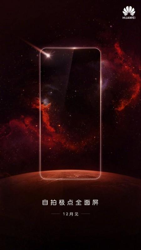 Infinity-O дисплей в смартфоне Huawei