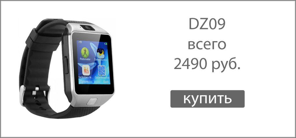 Лучшие умные часы до 5 тысяч рублей