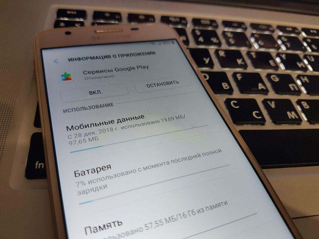Как обойти аккаунт Google на Samsung Galaxy J5 prime (J570 FRP) Android 8.0