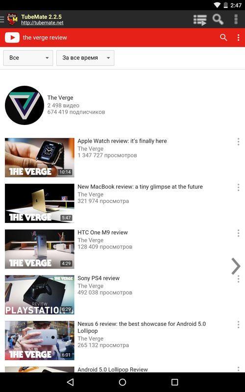 4 способа, как скачать видео с ютуба на Андроид