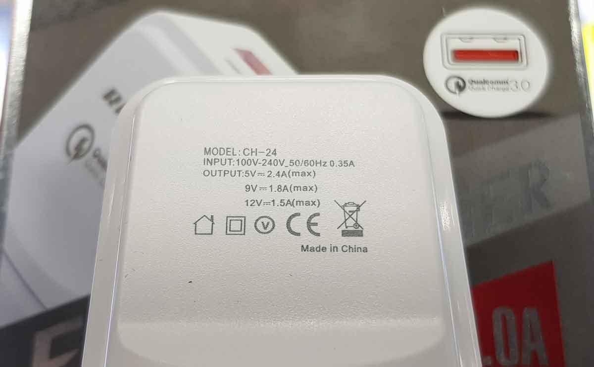 Мощность зарядки для телефона