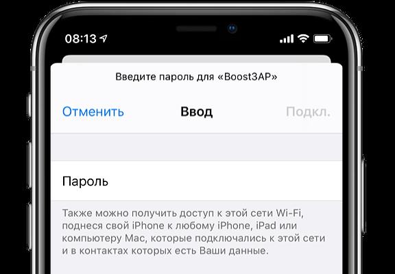 Passw_Wifi