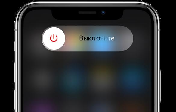 Turn_Off