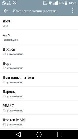 Приложения yota на телефоне