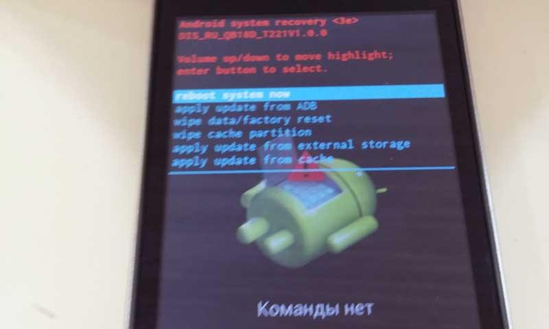 zte андроид с восклицательным знаком