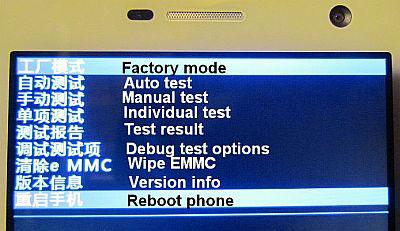 рекавери на китайском языке андроид