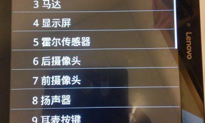 Китайское рекавери