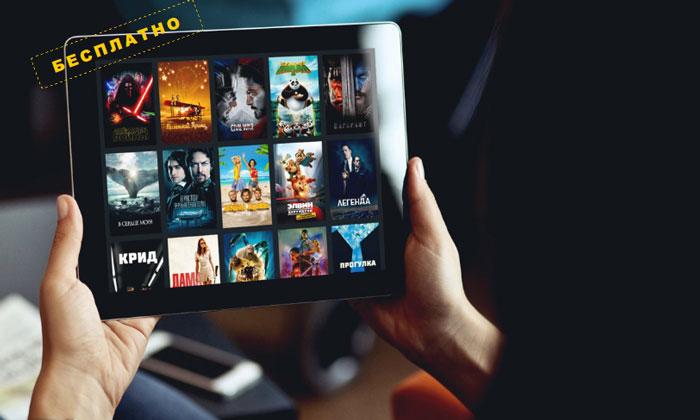 Как на андроиде смотреть фильмы