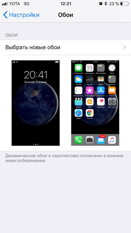 iPhone теряет сеть  курепликиру