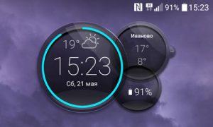 Виджет часов с погодой на андроид