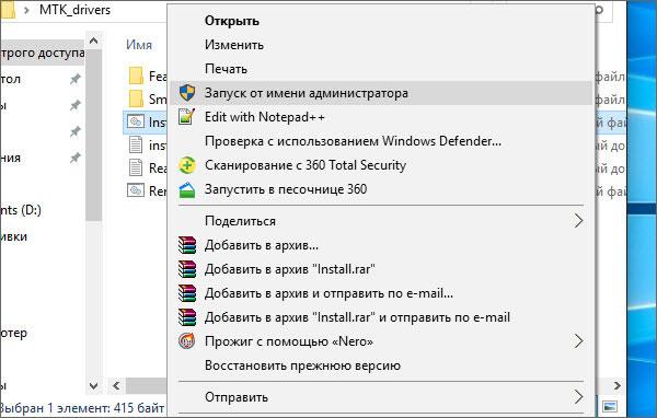 Как разблокировать аккаунт Google на Vertex Impress Open