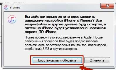 Как разблокировать айфон если забыл код блокировки