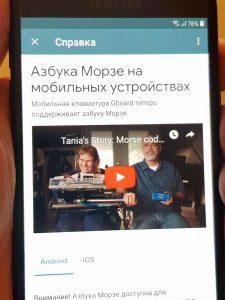 Разблокировка смартфона Samsung Galaxy J4