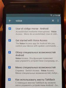 Как обойти аккаунт Google на Samsung Galaxy J4
