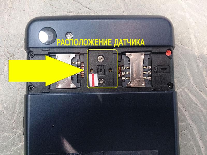 Philips w6610 не видит симкарту