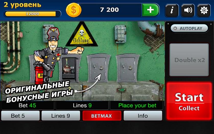 стратегии в онлайн казино видео