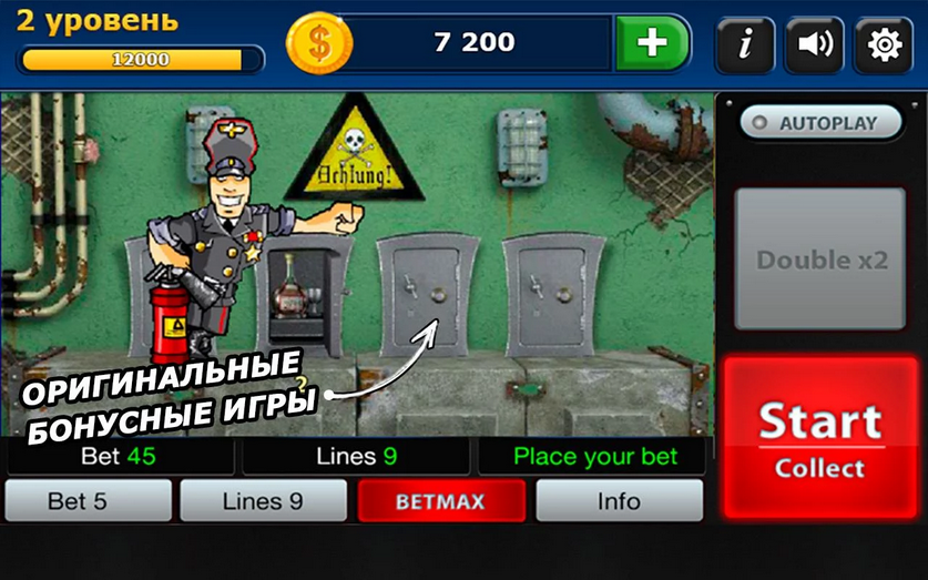 Fisticuffs описание игрового автомата