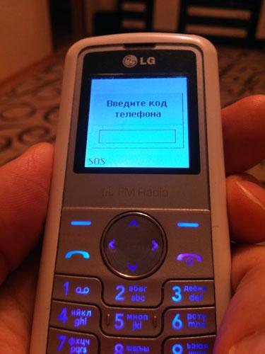 Разблокировка LG KP105