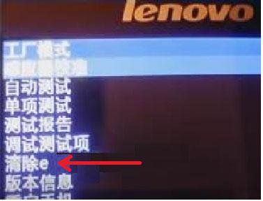 recovery на китайском языке