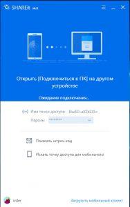 Как передать файлы через wi-fi на Андроид