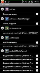 Приложение Autostarts