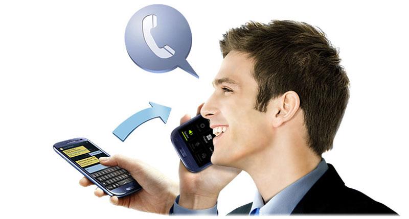 Поднесите телефон к уху