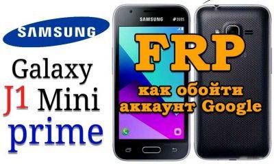 frp j1 mini prime