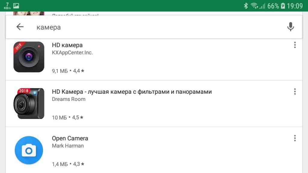 Приложение камеры на Андроид