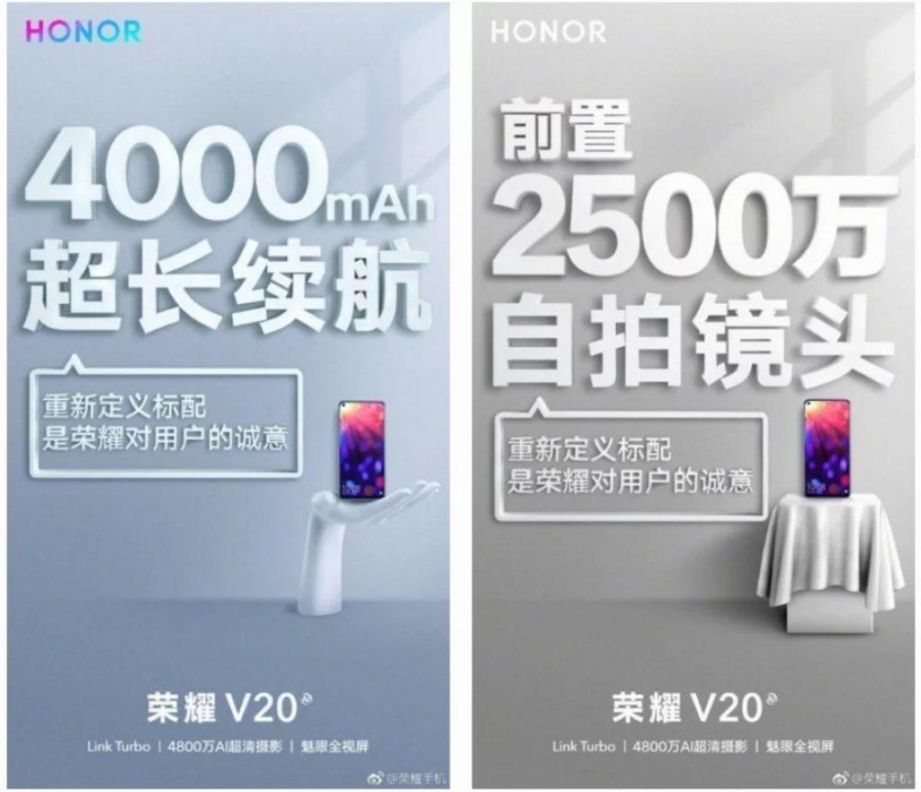 Смартфон Honor V20
