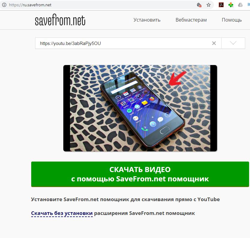 Хостинг видео android веб хостинг аренда
