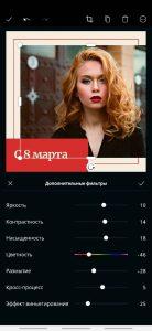 Canva - графический редактор для Андроид