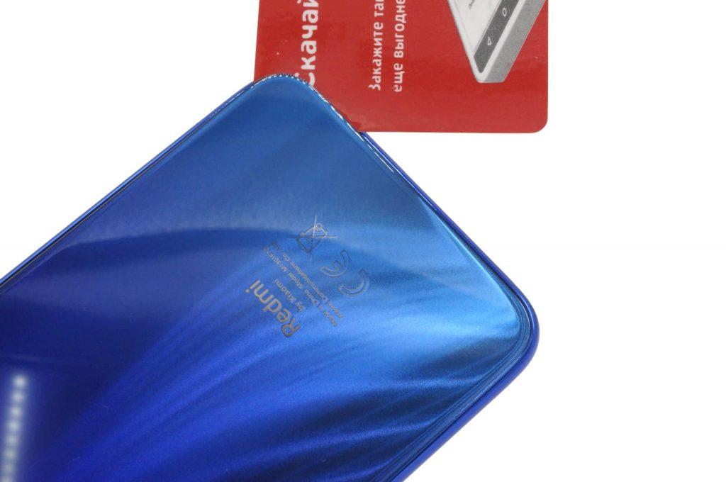 Снятие задней крышки Xiaomi Redmi Note 7